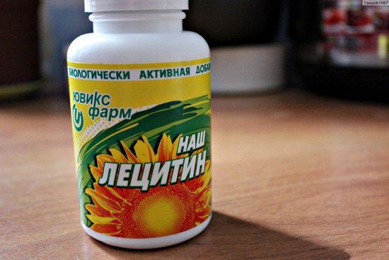 Соевый лецитин: вред и польза для организма