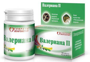 Таблетки валерианы: польза и вред, отзывы