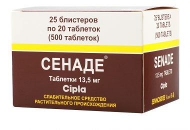 Таблетки «Сенаде»: польза и вред препарата
