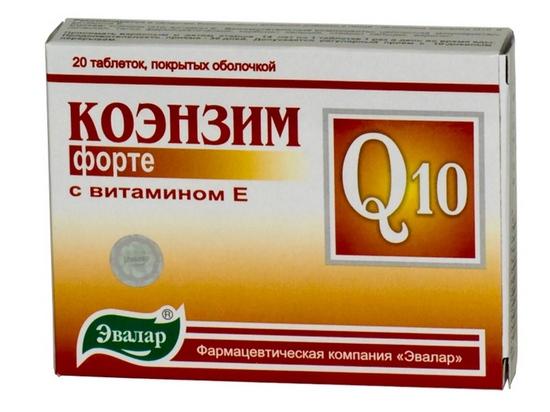 Сколько CoQ10 необходимо вашему организму?