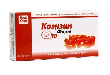 Витамины Ку 10: польза и вред