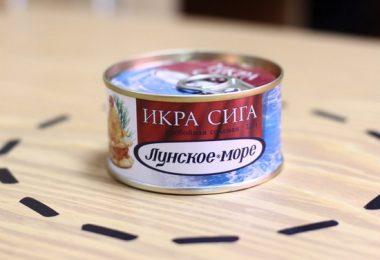 Икра сига пробойная соленая: польза и вред